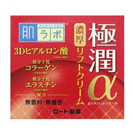 【ロート製薬】 肌ラボ 極潤a リフトクリーム 50g 【化粧品・コスメ:スキンケア:クリーム】【肌ラボ】【ROHTO】