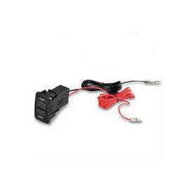 【槌屋ヤック】 ホンダ車専用 USBポート2 #VP-120 【カー用品:カーアクセサリー:スマホ・タブレット・携帯電話用品】【YAC】