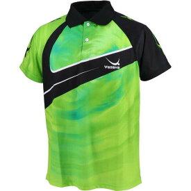 【ヤサカ】 アクアリングユニフォーム(ユニセックス) [サイズ:XO] [カラー:グリーン] #Y-238-50 【スポーツ・アウトドア:卓球:ウェア:メンズウェア:シャツ】【YASAKA AQUA RING】