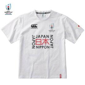 【5%offクーポン(要獲得) 12/24 9:59まで】 【送料込み(沖縄・離島を除く)】 RWC2019 ジャパンティー(メンズ) [サイズ:3L] [カラー:ホワイト] #VWD39427-10 【カンタベリー: スポーツ・アウトドア ラグビー ウェア】【CANTERBURY RWC2019 JAPAN TEE(Mens)】