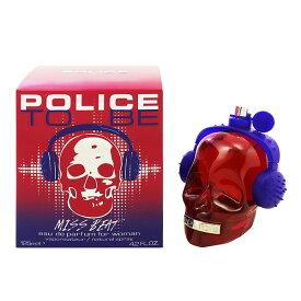 【ポリス】 ポリス トゥービ— ミスビート オーデパルファム・スプレータイプ 125ml 【香水・フレグランス:フルボトル:レディース・女性用】【POLICE POLICE TO BE MISS BEAT EAU DE PARFUM SPRAY】