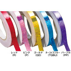 【ササキスポーツ】 カラーミラクルテープ(ホログラム加工) 新体操手具装飾用品 [カラー:パープル] #HT-3 【スポーツ・アウトドア】【SASAKI SPORTS】
