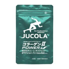 【ジャコラ】 コラーゲン2パワ— #90172 120粒入り 【健康食品:サプリメント:機能性成分:コラーゲン】【JUCOLA】