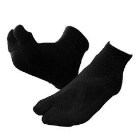 【ディーアンドエム】 ラインサポートソックス ランニング用足袋ソックス [サイズ:23〜25cm] [カラー:ブラック] #RB-23 【スポーツ・アウトドア:ジョギング・マラソン:ウエア】【D&M】