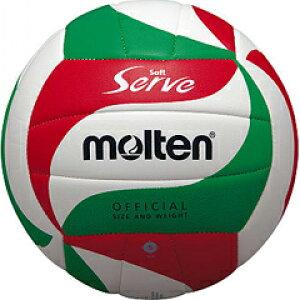 【モルテン】 ソフトサーブバレーボール 5号球 #V5M3000 【スポーツ・アウトドア:バレーボール:ボール:ソフトバレーボール】【MOLTEN】