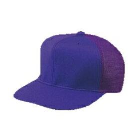 【レワード】 六方型半メッシュキャップ 野球キャップ [カラー:バイオレット] [サイズ:A(頭回り56〜59cm)] #CP-14 【スポーツ・アウトドア:野球・ソフトボール:ウェア:競技用野球帽】【REWARD】