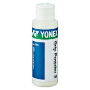 【ヨネックス】 スポーツアクセサリ? グリップパウダー2 [カラー:ホワイト] #AC470 【スポーツ・アウトドア:バドミントン】【YONEX】
