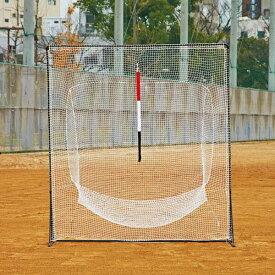 【ユニックス】 アッパーウイング(軟式用) [サイズ:200×220cm] #BX7793 【スポーツ・アウトドア:野球・ソフトボール:打撃練習用品:バッティングゲージ】【UNIX】