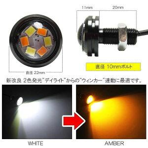 LEDスポットライトLED2個セット3