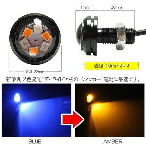 LEDスポットライトLED2個セット4