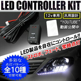 LED switch Toyota Mitsubishi Nissan car supplies OE switch cover light part DIY Noah Voxy vellfire alphard Prius Serena Estima tanto custom wake trail