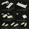 30 Prius ZVW30 LED lamp 3 CHIP SMD white 172 light interior light position licensed parts custom mods