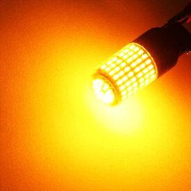 t20 ダブル シングル ピンチ部違い アンバー LEDウインカーバルブ ハイフラ防止 ウィンカー ランプ ライト ハイフラ抵抗 キャンセラー内蔵 カスタム パーツ 外装 ドレスアップ アクセサリー