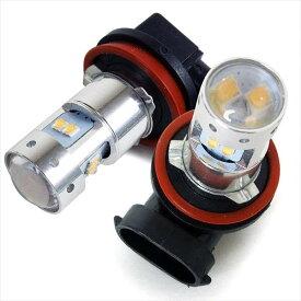LEDフォグランプ フォグライト H8 H11 H16 HB4 50W JAP製 2個セット ホワイト発光
