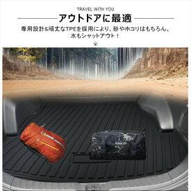 ハリアー 80系 フロアマット カーマット ラゲッジマット トランクマット アウトドア 用品 キャンプ 車中泊グッズ 汚れ防止 防止 新型 トヨタ