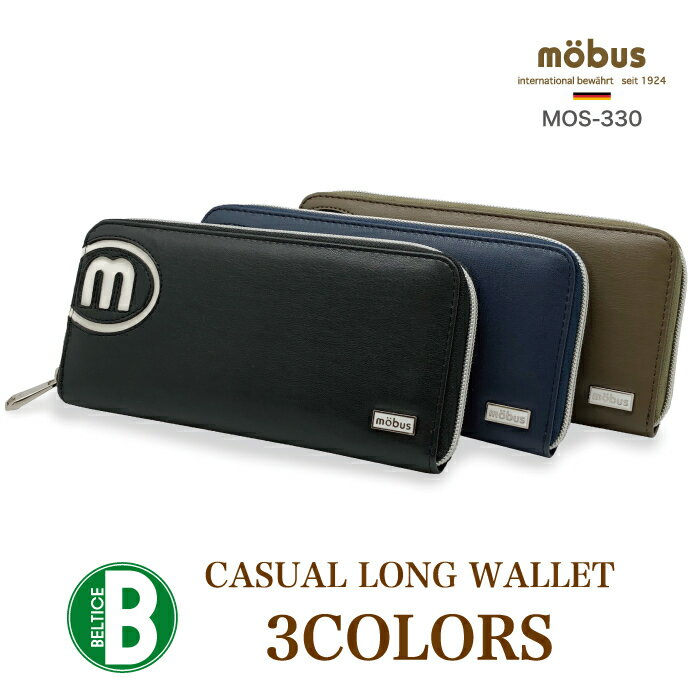 モーブス ラウンドファスナーフルオープン束入れ メンズ/ユニセックス ブラック/ネイビー/カーキ MOS-330