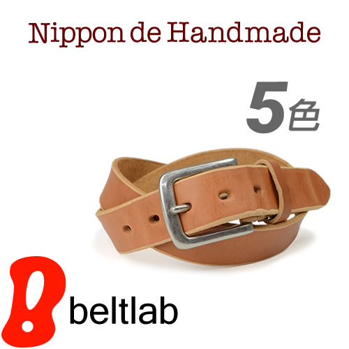 【ベルト 日本製 栃木レザー 送料無料】『 Nippon de Handmade 』こだわり栃木レザーのまっすぐベーシックデザイン、じっくり革の自然な素材感を楽しんでいただける 本革ベルト メンズ レディース 牛革ベルト 紳士ベルト Belt ギフト