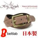 Bllb0616 mobile01