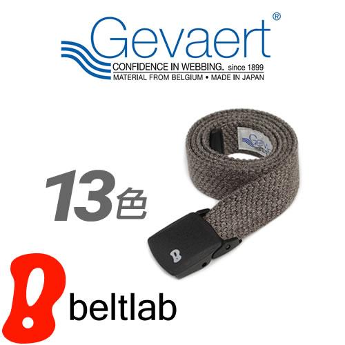 ベルト ゴムベルト メンズ レディース ゴム 『日本製 ゲバルト GEVAERT BANDWEVERIJ』【ベルト/メンズ/ベルト/レディース/金属アレルギー/軽量/軽い/ベルト/ゴム/無段階/空港/カジュアル/スポーツ/アウトドア/ゴムベルト/ギフト/MEN'S Belt/LADY'S Belt】BL-LB-0643