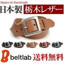 Bllb0710_mobile01