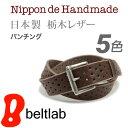 Bllb0713 mobile01 02
