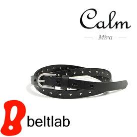 【ベルト スタッズベルト】『 Calm -Mira- 』 1.5cm、細みのベルトで小さなかがやき カジュアルベルト メンズ レディース 本革ベルト 牛革ベルト デニム Belt ギフト