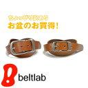 ベルト 牛革 日本製 2本で2,500円 送料無料 「 もったいない 」から ぜひ 使っていただきたい牛革 ベルト メンズ レデ…