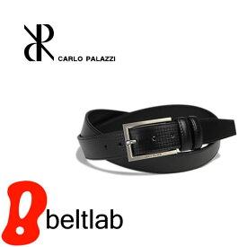 【ビジネスベルト 日本製 ロングサイズ対応 送料無料】CARLO PALAZZI カルロ パラッツィ ビジネスベルト BL-BB-0158