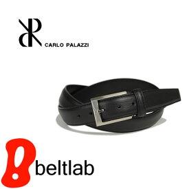 【ビジネスベルト 日本製 送料無料】CARLO PALAZZI カルロ パラッツィ ビジネスベルト BL-BB-0159
