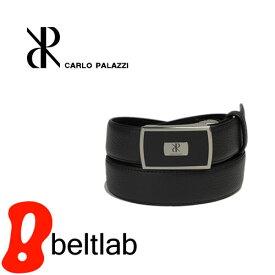 【ビジネスベルト 日本製】CARLO PALAZZI カルロ パラッツィ ビジネスベルト BL-BB-0161