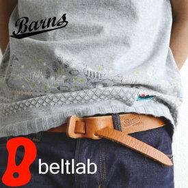 栃木レザー ベルト 日本製 送料無料「バーンズ Barns」 ベルト/メンズ/レディース/バックルレス/金属アレルギー/軽量/軽い/レザーベルト/ギフト/牛革ベルト/本革ベルト/MEN'S Belt/LADY'S Belt/ベルト LE-4275 BL-BN-0001