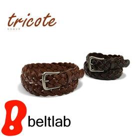 ベルト レディース 『tricote -トリコッテ-』細ベルト 牛革 レザーベルト メッシュベルト メンズ 本革