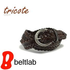 【ベルト専門店♪選べる1000種類】『tricote -トリコッテ-』ベーシック、3.8cm幅のメッシュベルト丸みのバックルがアクセント牛革編み込みメッシュベルト