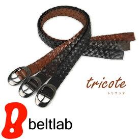 【ベルト専門店♪選べる1000種類】『tricote -トリコッテ-』シックに決まる。ブラックニッケルのバックルが落ち着いた輝きでアクセント。大人の本革メッシュベルト。約3.8cm幅の牛革編み込みメッシュベルト メンズ、レディースに。