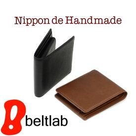 【ラッピング無料】財布 メンズ 二つ折り 日本製 本革 牛革財布 レザー ウォレット ビジネス 名前入れ 名入れ 名前入り プレゼント ニッポンデハンドメイド Nippon de Handmade