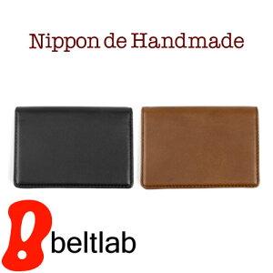 【名刺入れ 牛革 日本製 メンズ 送料無料】『 Nippon de Handmade 』牛革のしっとり味わい深い素材感、ビジネス スタイルに上品なシンプルデザイン、日本で職人さんハンドメイドな名刺入れ、じ