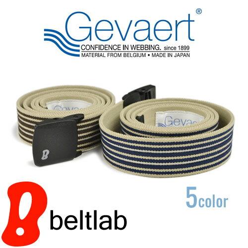 GEVAERT BANDWEVERIJ ゲバルト ゴムベルト ガチャベルト 「ベルギーの生地って、こんなに楽しかったんだ。」ベルト ゴムベルト メンズ レディース 日本製 伸縮性ばつぐんでとっても軽量 マルチボーダー デザイン ゴムテープ、動きやすいベルト アウトドア BL-LB-0754