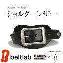 Blbn0014 mobile01