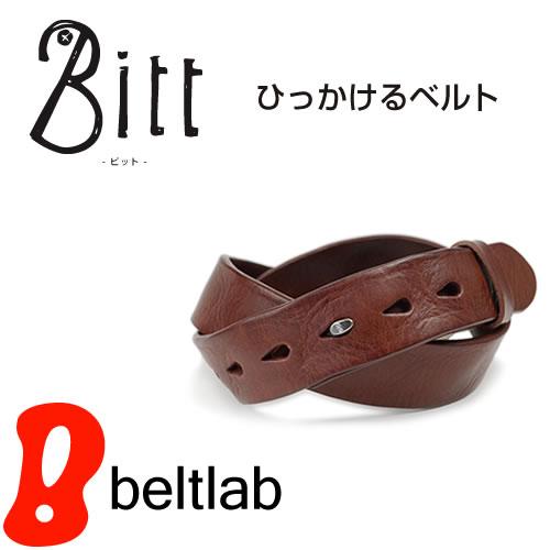 ベルト 『Bitt -ビット-』【ひっかけるベルト バックルなし バックルレス】牛革 メンズ レディース 金属アレルギー シンプルとマリンの2つのデザイン ベルト専門店