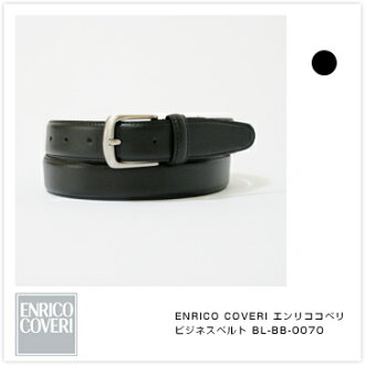 ENRICO COVERI [Enrico Coveri] business belt