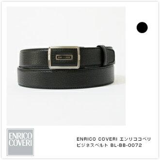 ENRICO COVERI business belt