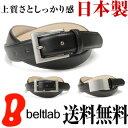 Blbb0163_mobile01
