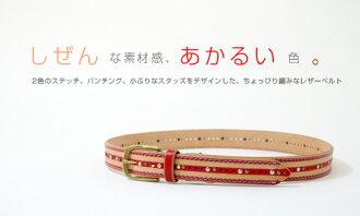 2 색 스티치, 펀칭, 작고 한 스 탓 즈를 디자인 했다, 조금 細み 가죽 벨트 Belt