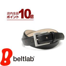 ベルト メンズ レディース 日本製 ビジネスベルト 送料無料 日本で職人さんが ベルト 1本1本手作り ベルト専門店が考えたベーシックな 牛革 紳士ベルト ギフト プレゼント Belt Nippon de Handmade ニッポンデハンドメイド