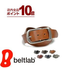 【再入荷】ベルト専門店 の日本製 本革ベルト 送料無料 大人気の馬蹄型バックルがかっこいいベルト きれいな6色しなやかレザー メンズ、レディースに毎日のカジュアルやデニムが楽しくなる ベーシックな牛革ベルト MEN'S LADY'S 男性用 紳士用 ladies Belt ベルト