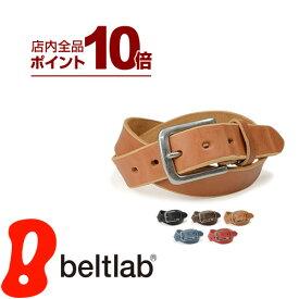 ベルト 日本製 栃木レザー Nippon de Handmade こだわり栃木レザーのまっすぐベーシックデザイン、じっくり革の自然な素材感を楽しんでいただける 本革ベルト メンズ レディース Belt ギフト 名入れ 名前入れ 名前入り 刻印 記念日