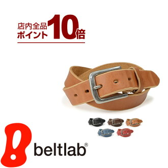 "Straight basic design of the ""Nippon de Handmade"" feelings Tochigi leather, the genuine leather belt men genuine leather Lady's cowhide belt gentleman belt Belt gift who can enjoy a leather natural feel of texture slowly and carefully"