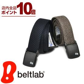 ベルト ゴムベルト メンズ レディース ゴム『日本製 ゲバルト GEVAERT BANDWEVERIJ』【ベルト|メンズ|ベルト|レディース|金属アレルギー|軽量|軽い|ベルト|ゴム|無段階|空港|カジュアル|スポーツ|アウトドア|ゴムベルト|ギフト】BL-LB-0643