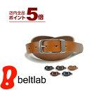 ベルト専門店 の日本製 本革ベルト 送料無料 ちょっぴり細みでスマートにあわせやすいベルト きれいな5色しなやかレザ…
