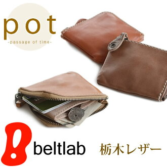 """Purse ♪ compact leather purse wallet, wallet 2 fold no, feel free to use the hand-made in Japan hand """"pot - Kettle - natural, gentle, men's and women's"""